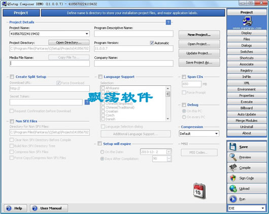安装程序制作工具(Pantaray QSetup Installation Suite Pro)
