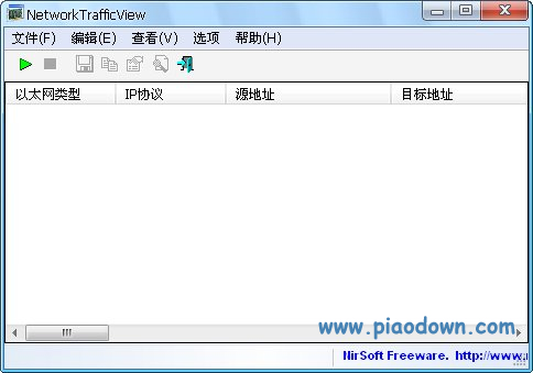 NetworkTrafficView x64(网络监视软件)