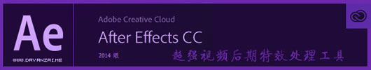 Adobe After Effects CC 2014 补丁