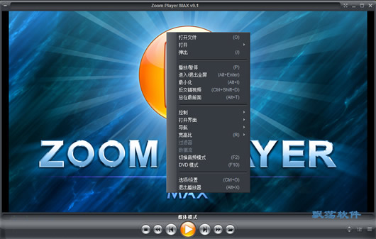 Zoom视频播放器 Zoom Player MAX