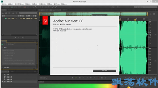 audition精简版(Adobe Audition CC Portable)