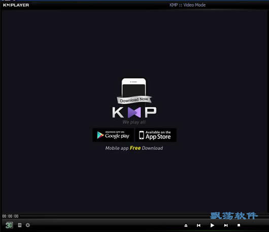 Kmplayer(影音全能播放器)