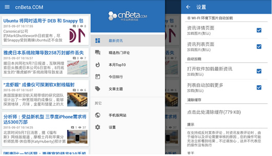 cnBeta去广告版 for Android