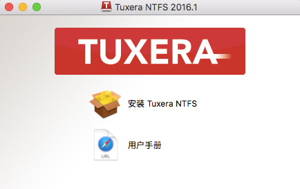 在Mac上读写NTFS文件系统软件 Tuxera NTFS for Mac