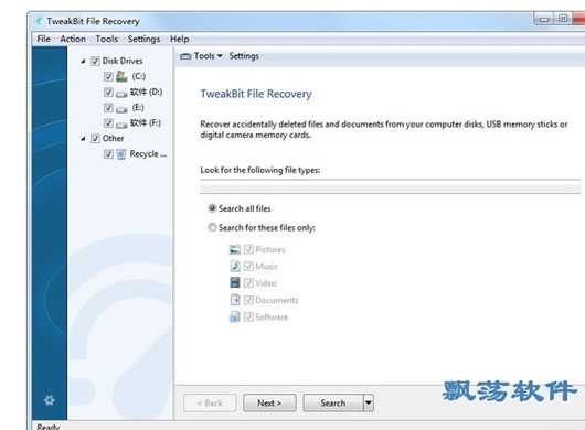TweakBit File Recovery(文件恢复工具)