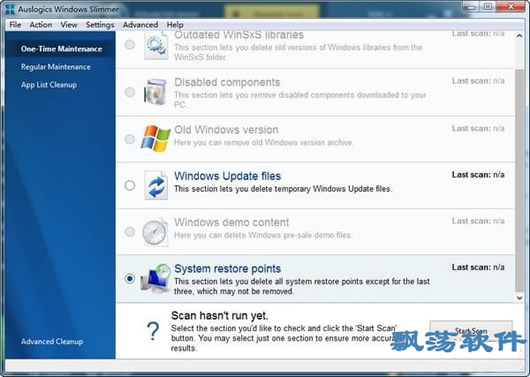 Auslogics Windows Slimmer(系统垃圾清理软件)