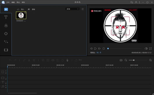 Apowersoft Video Editor Pro(视频编辑软件)